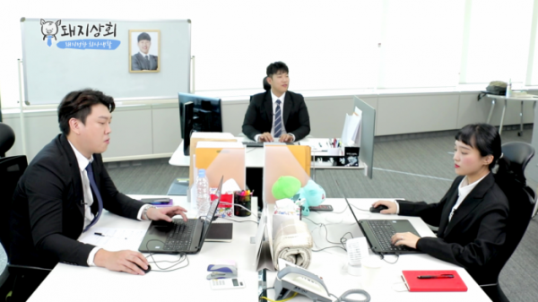 ▲구독자 145만명을 보유한 크리에이터를 중심으로푸드 회사를 운영해보는 돼지상회. (사진제공=CJ ENM)
