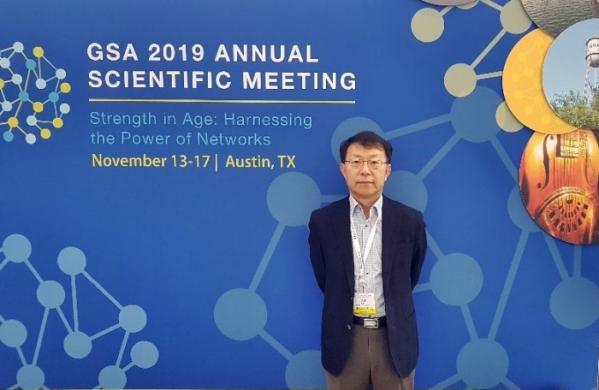 ▲2019 미국 노화학회(2019 GSA)에서 주제 발표한 하엘 김준 대표  (하엘)