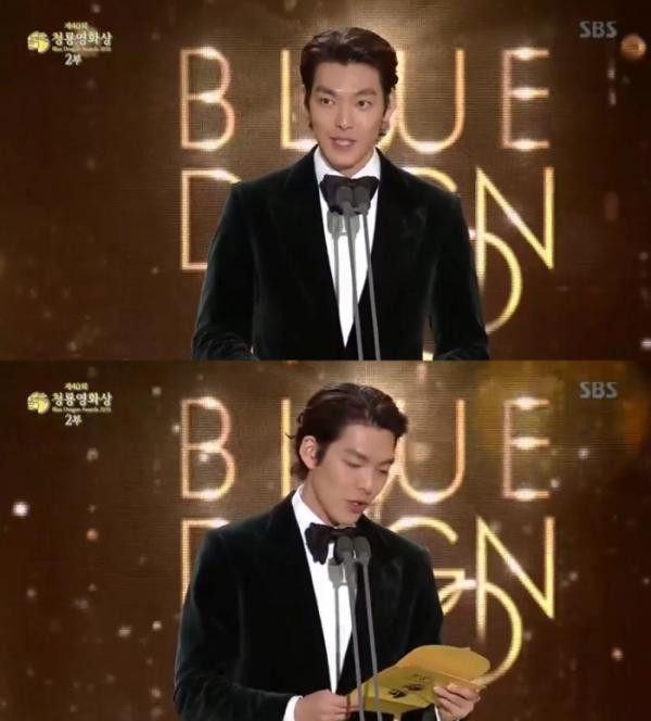 (출처=SBS '청룡영화상' 방송 캡처)