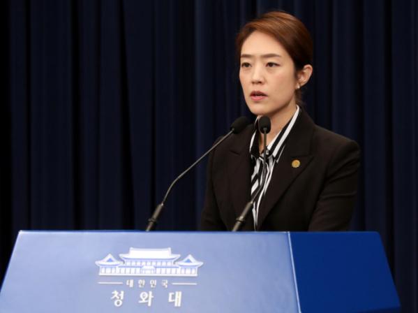▲고민정 청와대 대변인.  (연합뉴스)