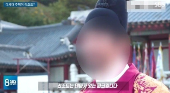 [이투데이-일본 산교타임즈 특약] 14-① 꿈의 TV 기술표준