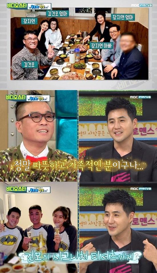 (출처=MBC 에브리원 방송 캡처)