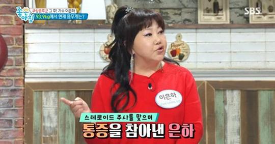 (출처=SBS 방송화면 캡처)