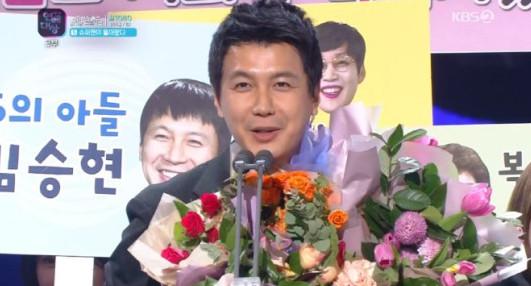 (출처='2019 KBS 연예대상' 방송캡처)