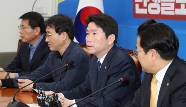 ▲더불어민주당 이인영 원내대표가 1일 오전 서울 여의도 국회에서 기자간담회를 하고 있다.  (연합뉴스)