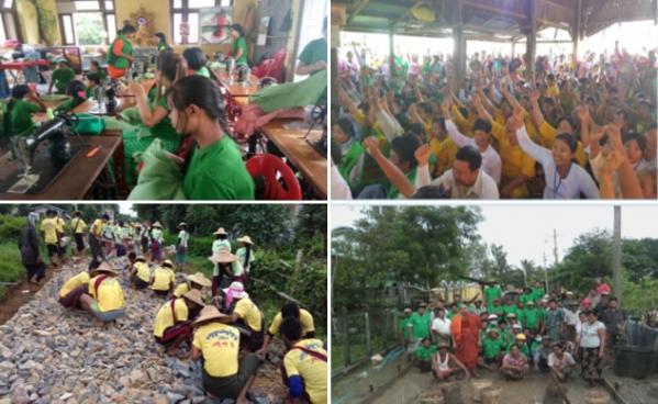 ▲한국농어촌공사가 미얀마에서 진행한 '농촌공동체 개발사업' 현장. (사진제공=한국농어촌공사)