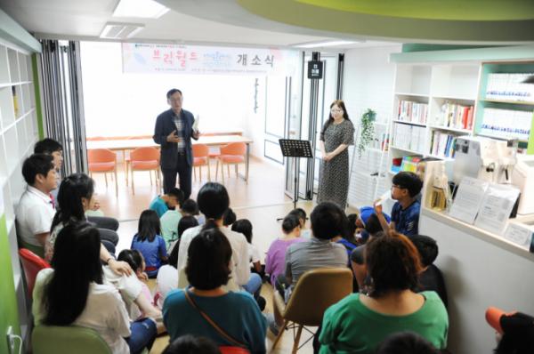 ▲중탑지역아동센터 브릭월드 개소식 모습. (사진제공=넥슨지티)