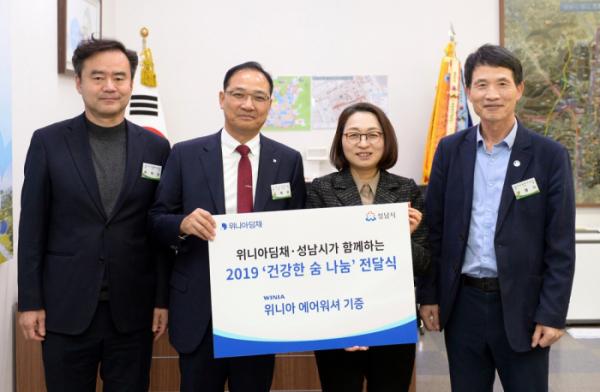 ▲위니아딤채는 9일 경기도 성남시와 함께 '2019 건강한 숨 나눔 전달식' 캠페인의 일환으로 위니아 에어워셔 170여 대를 기부했다.  (사진제공=위니아딤채)