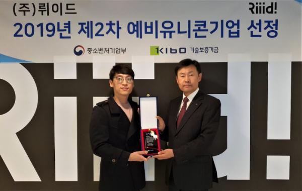 ▲이종배 기술보증기금 이사(오른쪽)와 뤼이드 임승현 COO가 지난 11일 선정패 수여식을 갖고 기념 촬영을 하고 있다.