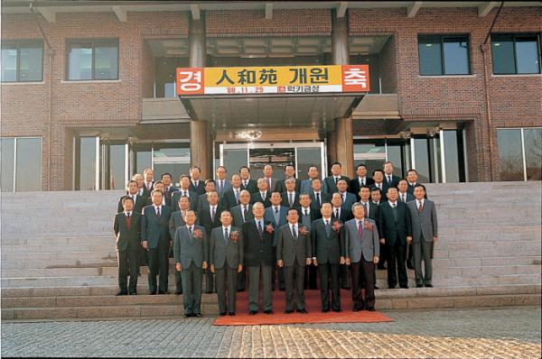 ▲1988년 11월, LG 인재육성의 요람인'인화원' 개원 기념 촬영 (사진제공=LG그룹)