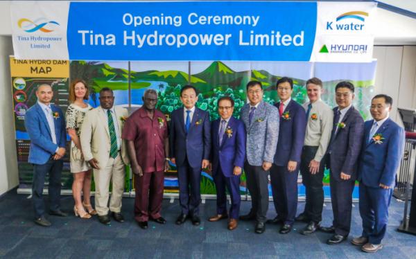 ▲솔로몬제도 '티나강 수력발전사업'을 위한 특수목적법인(SPC) 개소식. (사진제공=한국수자원공사)