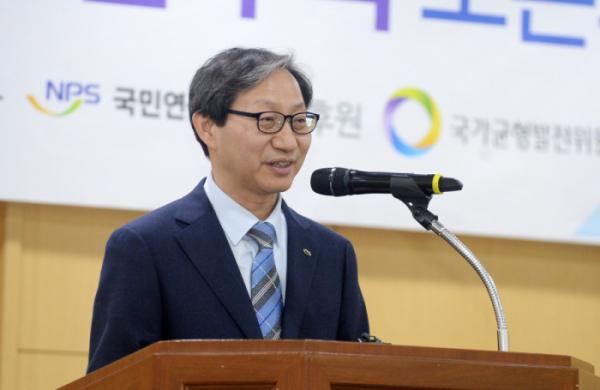 ▲김성주 국민연금공단 이사장. (뉴시스)