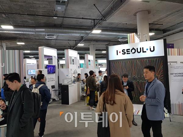 ▲CES 서울관 내 홍보존 모습. (이투데이DB)