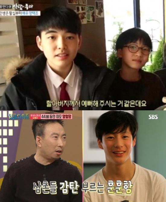 ▲장현성 아들 준우(위), 윤상 아들 찬영 (출처=MBC '사람이 좋다', '싱글와이프' 방송캡처)