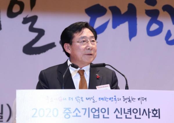 ▲김기문 중기중앙회장이 신년인사회에서 인사말을 하고 있다. (사진제공=중기중앙회)