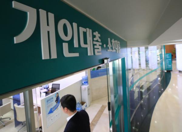 ▲서울 시내 한 은행의 대출 창구.  (연합뉴스)