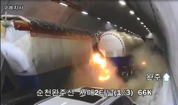 (출처=한국도로공사 CCTV 캡처)