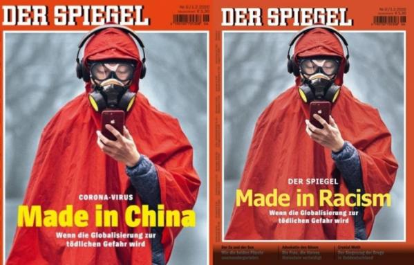 ▲독일 주산지 '슈피겔'이 만든 표지를 비꼬는 반크의 포스터. 인종차별을 경계해야 한다는 의미를 담았다. (출처=반크 페이스북 캡처)