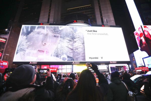 ▲방탄소년단이 출연한 '글로벌 수소 캠페인' 영상 최초 공개 현장에 모인 사람들  (사진제공=현대차)