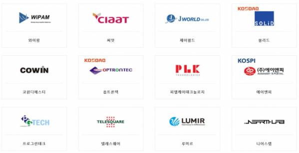 ▲컴퍼니케이 ICT/제조 분야 포트폴리오 (출처=회사 홈페이지)