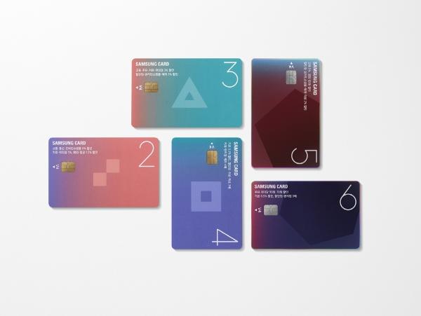 ▲사진제공 삼성카드