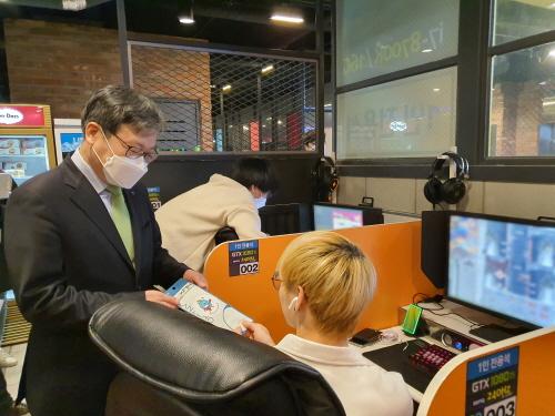 ▲이재홍 게임물관리위원장(왼쪽)이 PC방을 찾아 점검 활동을 펼치고 있다.  (사진제공=게임물관리위원회)