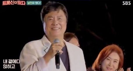 ▲70대 고령에도 활발한 방송활동 남진, 나이로 장정구 속여 (출처=SBS 방송화면 캡처)
