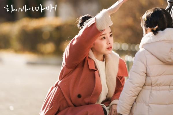 ▲하이바이 마마 스태프 코로나19 음성 판정. (사진제공=tvN)