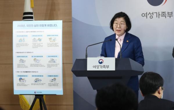 ▲이정옥 여성가족부 장관. (연합뉴스)