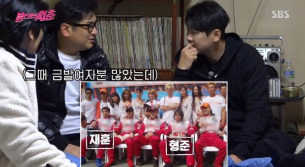 ▲최재훈 (출처=SBS '불타는 청춘' 방송캡처)