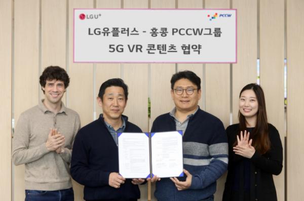 ▲김준형 LG유플러스 5G서비스그룹장(왼쪽 두번째)과 최윤호 AR·VR서비스담당(왼쪽 세번째) 등 관계자들이 협약서를 들고 기념촬영을 하고 있다.  (사진제공=LG유플러스)
