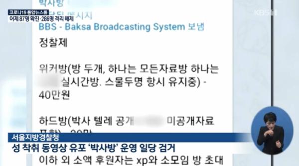 (출처=KBS 캡처)