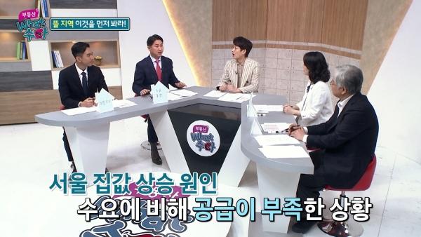 ▲GS건설의 유튜브 채널 '자이TV'에서 방영하는 '부동산 왓(What)수다' 코너의 한 장면.