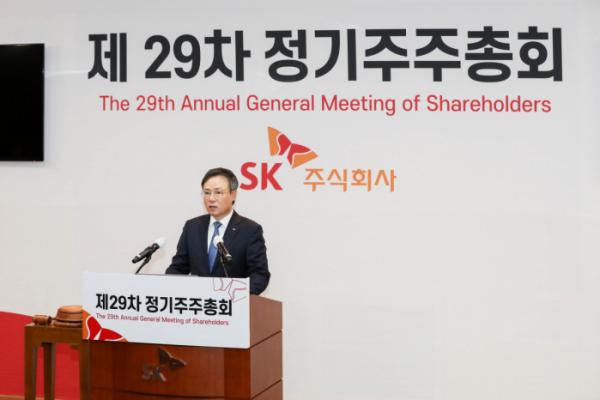 ▲장동현 SK㈜ 대표이사가 25일 서울 SK서린빌딩에서 열린 SK㈜ 주주총회에서 발언하고 있다. (사진제공=SK㈜)