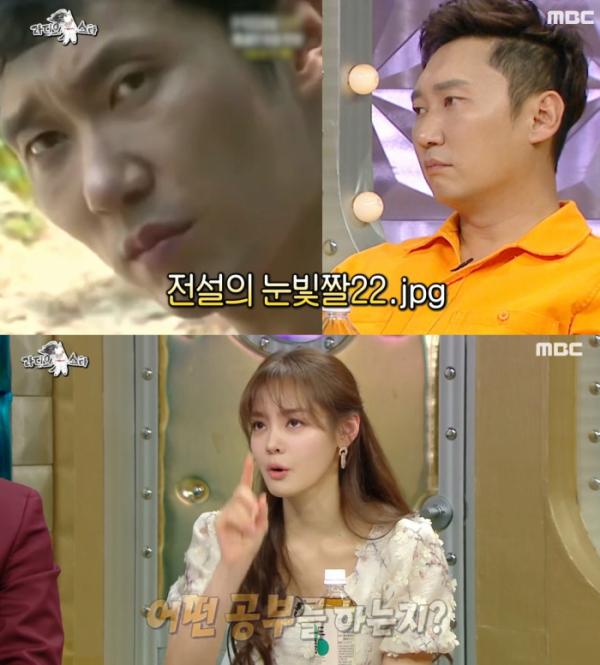 ▲'라디오스타'에 출연한 이승윤과 안현모 (출처=MBC 방송화면 캡처)