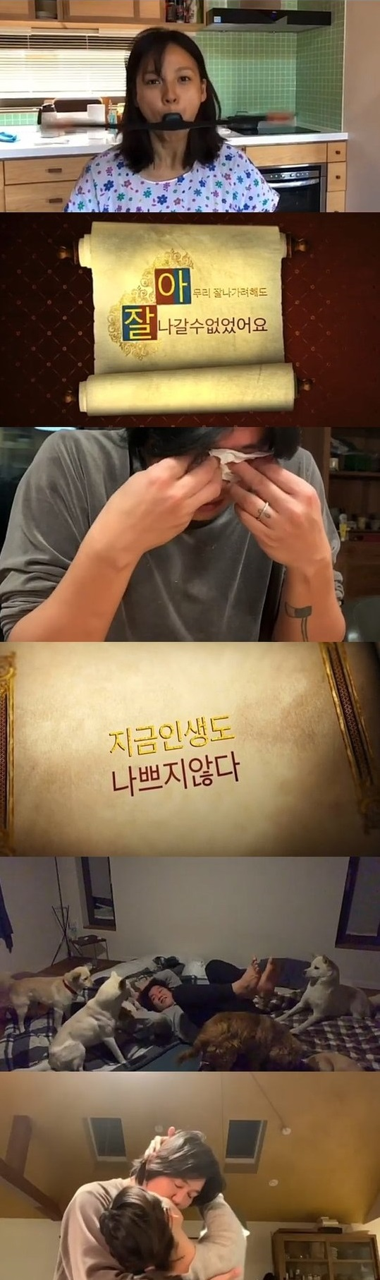 ▲이효리 영상공개 (출처=이효리 인스타그램)