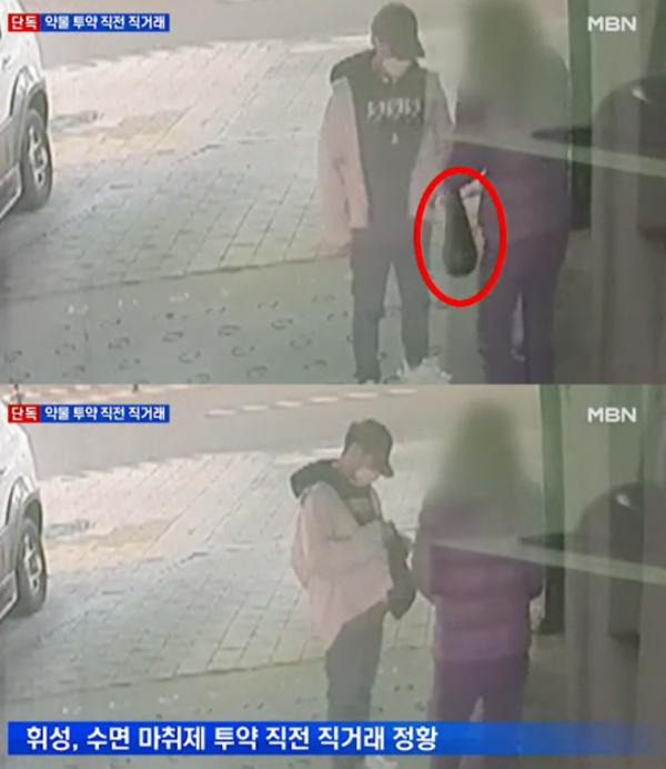 ▲휘성 CCTV (출처=MBN 뉴스 캡처)