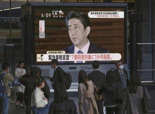 ▲코로나19 긴급사태 선언 의향 밝히는 아베 신조 일본 총리. (연합)