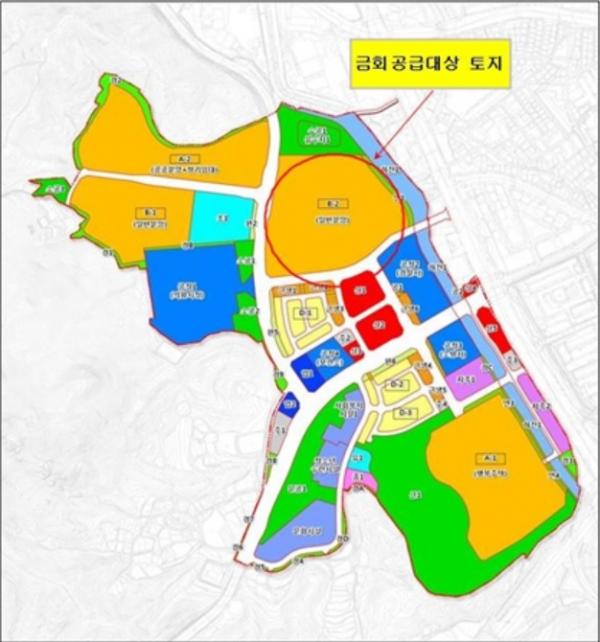 ▲경기 의왕시 고천공공주택지구 토지이용계획도. (LH)