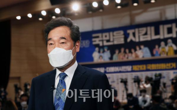 ▲이낙연 서울 종로구 국회의원 당선자.  (사진=신태현 기자)