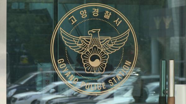 ▲바닥에 떨어진 2천만원 챙겼다가 불구속 입건 (연합뉴스)