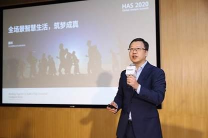 ▲샤오 양(Shao Yang) 화웨이 컨슈머비즈니스그룹 최고전략책임자(CSO) (화웨이 제공)