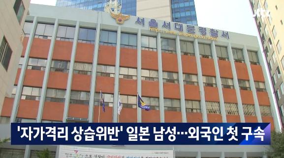 ▲외국인 첫 사례 (출처=JTBC 뉴스 캡처)