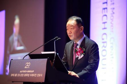 ▲강성희 오텍그룹 회장이 25일 서울 콘래드 호텔에서 열린 창조경영 20주년 미래비전선포식에서 연설하고 있다.  (사진제공=오텍그룹)