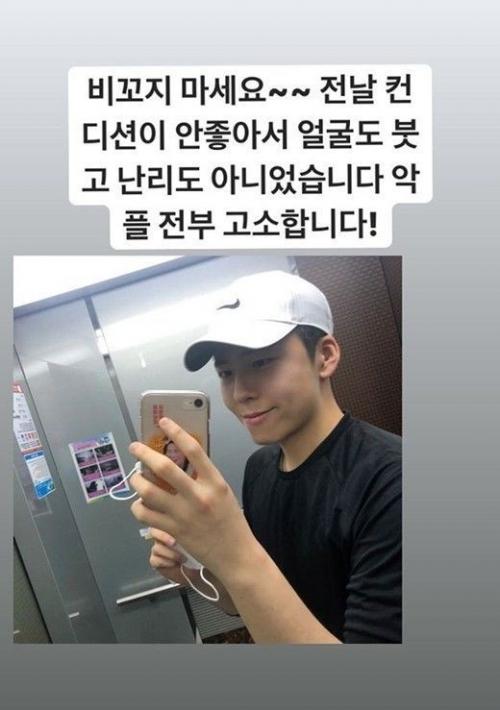 (출처=김민서 군 인스타그램)