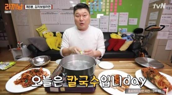 ▲라끼남 법정제재 (출처=tvN '라끼남' 방송캡처)