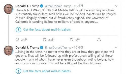▲도널드 트럼프 미국 대통령의 26일(현지시간) 트윗에 '사실을 알아보라'는 경고 문구가 달려 있다. 출처 트위터 캡처