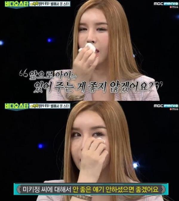 (출처=MBC 에브리원 캡처)