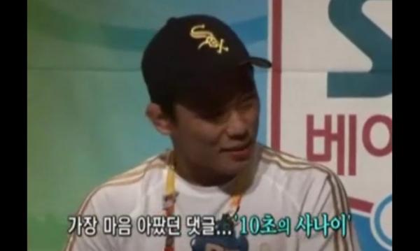 (출처=SBS 캡처)