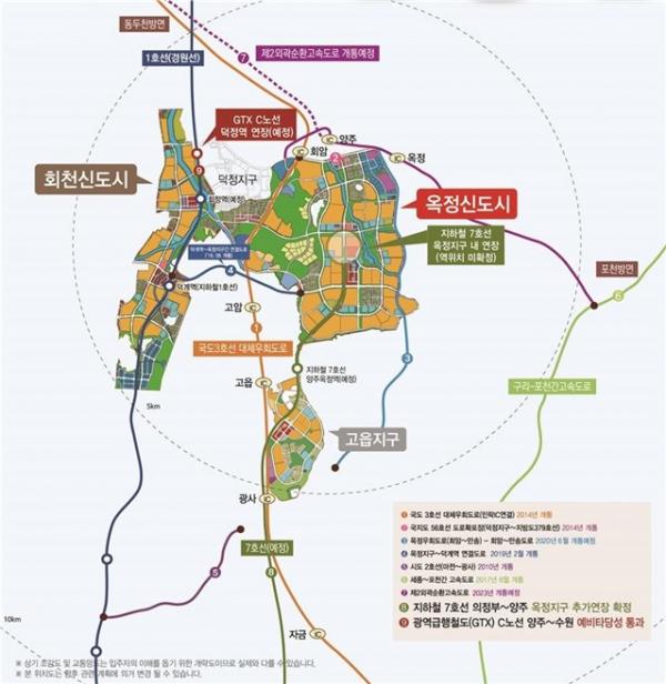 ▲양주 회천신도시 공동주택용지 위치도.  (LH)